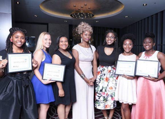 2017 R. C. Blakes, Sr. Scholarship Recipients Announced